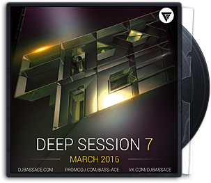 Bass Ace - Deep House Session Vol.7